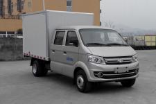 长安牌SC5031XXYFAS56型厢式运输车图片