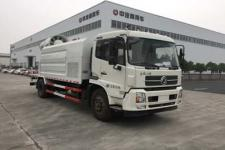 中汽牌ZQZ5161TDYD5型多功能抑尘车