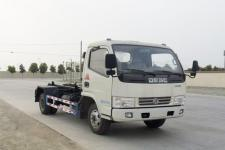 楚胜牌CSC5070ZXX5型车厢可卸式垃圾车