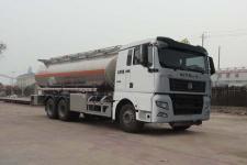 SGZ5260GYYZZ5C5型华威驰乐牌铝合金运油车图片