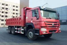 瀚文牌GHW3250ZZ型自卸汽车图片