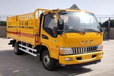 同心牌TX5091TQP5JH型气瓶运输车