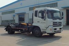 森源牌SMQ5180ZXXDFE5型车厢可卸式垃圾车图片