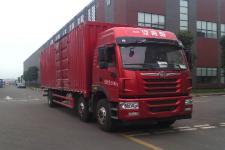 解放牌CA5251XXYP1K2L5T3E5A80型厢式运输车图片