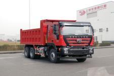 红岩牌CQ3256HMVG334S型自卸汽车图片