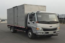 开瑞牌SQR5081XXYH02D型厢式运输车图片
