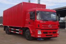 十通牌STQ5256XXYD5型厢式运输车图片