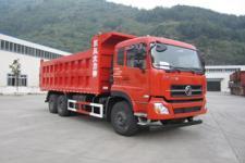 神河牌YXG5250ZLJA3型自卸式垃圾车