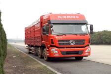 运王牌YWQ5250CCYAXV型仓栅式运输车