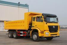 豪瀚牌ZZ3255N384WE1型自卸汽车图片