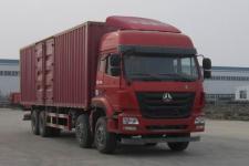 豪瀚牌ZZ5315XXYN466WE1型厢式运输车图片