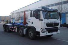 沃达特牌QHJ5312ZXX型车厢可卸式垃圾车