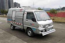 双富牌FJG5030TYHBJ型路面养护车
