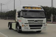 大运牌CGC4180BEV1AACJNALD型纯电动牵引汽车图片