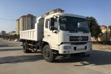 东风牌DFH3120BX8型自卸汽车图片