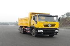 红岩牌CQ3256HTVG504L型自卸汽车图片