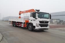石煤牌SMJ5250JSQZ5型随车起重运输车