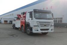 广燕牌LGY5310TQZ5型清障车