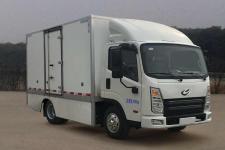 中悦牌ZYP5043XXYBEV1型纯电动厢式运输车