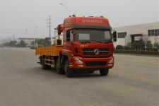 东风牌EQ5250JSQZMV型随车起重运输车