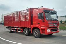 徐工重卡国五前四后四仓栅式运输车241-271马力10-15吨(NXG5250CCYN5)