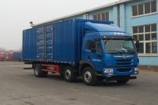 解放牌CA5251XXYPK2L5T3E5A80型厢式运输车图片