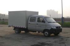 长安牌SC5031XXYGAS54型厢式运输车图片