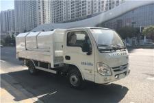三力牌CGJ5032XTYE5型密闭式桶装垃圾车