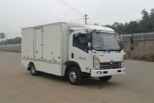 通途牌CTT5042XXYGW1BEV型纯电动厢式运输车