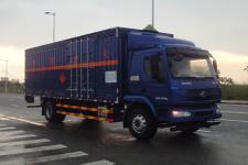 永强牌YQ5160XRYL1型易燃液体厢式运输车