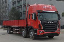 江淮牌HFC1251P12K4D54S2V型载货汽车图片