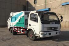 北方重工牌BZ5082ZYS型压缩式垃圾车图片
