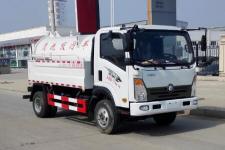 大力牌DLQ5070GQWJW5型清洗吸污车图片
