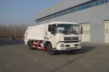 驰远牌BSP5180ZYSL型压缩式垃圾车