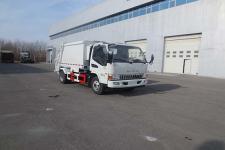 华林牌HLT5083ZYSE5型压缩式垃圾车