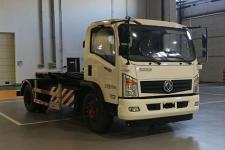 安旭牌AX5120ZXXN5型车厢可卸式垃圾车图片