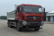 双机牌AY5250ZLJA型自卸式垃圾车