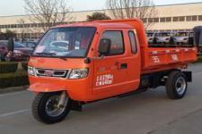 五星牌7YPJ-1450D13B型自卸三轮汽车图片