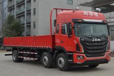 江淮牌HFC1251P1K4D50S2V型载货汽车图片