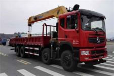 东风牌EQ5311JSQZMV1型随车起重运输车
