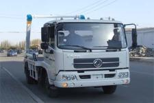 北方重工牌BZ5121ZBS型摆臂式垃圾车图片