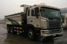 同心牌TX5251ZLJHFC4T5U型自卸式垃圾车