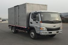 开瑞牌SQR5041XXYH03D型厢式运输车图片