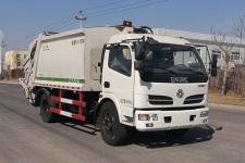 安旭牌AX5110ZYSE5型压缩式垃圾车图片