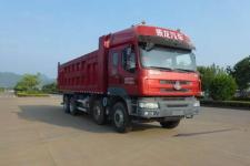 福狮牌LFS5312ZLJLQB型自卸式垃圾车