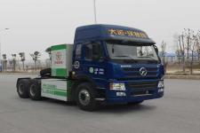 大运牌CGC4250BEV1AADKRCGD型纯电动牵引汽车图片
