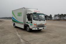 江淮牌HFC5041XXYP73EV1C5型纯电动厢式运输车