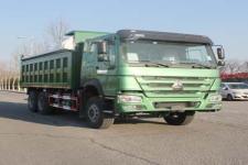 五岳牌TAZ5255ZLJD型自卸式垃圾车