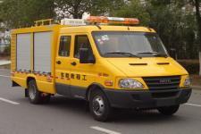 雨花牌NJK5044XXH5型救险车