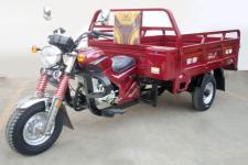宗申(ZONGSHEN)牌ZS250ZH-7B型正三轮摩托车图片